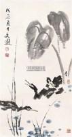 鸭 立轴 - 2498 - 中国书画 - 2011年春季艺术品拍卖会 -收藏网