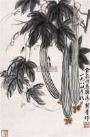 丝瓜 立轴 设色纸本 - 胡絜青 - 中国书画 - 第55期中国艺术精品拍卖会 -收藏网