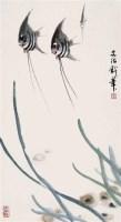 宋文治    鱼乐图 - 5002 - 中国书画(三) - 2007季春第57期拍卖会 -收藏网
