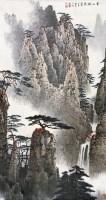 黄山秋色 立轴 设色纸本 - 白雪石 - 中国书画(二) - 2007秋季大型拍卖会 -收藏网