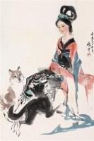 书法 四屏 -  - 中国书画 - 第69期中国书画拍卖会 -收藏网