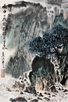山中一夜雨 立轴 设色纸本 - 秦岭云 - 中国书画(二) - 2009新春书画(第63期) -收藏网