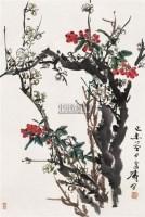 争艳 立轴 设色纸本 - 116837 - 近现代书画 - 2007秋季中国书画名家精品拍卖会 -中国收藏网