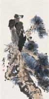 松鹰图 立轴 设色纸本 - 乍启典 - 中国书画专场 - 2007年春季拍卖会 -中国收藏网