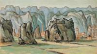 涂克 1982年作 清西石林 纸本油画 - 140418 - 中国传统油画 - 2006秋季艺术品拍卖会 -中国收藏网