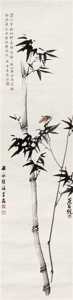 温永琛 范昌乾 竹虫 -  - 书画、瓷器、玉器等综合拍卖会 - 2007年第123期迎春拍卖会 -收藏网
