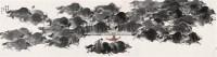 雪原奔牦 镜心 设色纸本 - 马西光 - 中国书画 - 2006广州冬季拍卖会 -收藏网