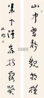 书法 立轴 水墨纸本 - 沈鹏 - 中国书画 - 2007秋季艺术品拍卖会 -收藏网