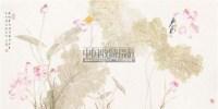 荷塘翠羽 软片 设色纸本 - 周午生 - 中国书画(一) - 2011春季中国书画拍卖会 -收藏网