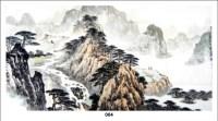 傅二石《山水》 - 121852 - 中国书画 - 河南克瑞斯2008年夏季中国书画拍卖会 -中国收藏网