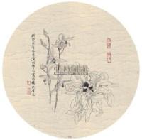 花卉 镜框 水墨纸本 - 48158 - 神工意蕴 工笔画 - 2011年首届拍卖会 -收藏网