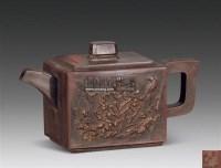 紫砂喜鹊登梅纹方壶 -  - 杂项 玉石 - 2011年春季拍卖会 -中国收藏网