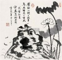 花鸟 立轴 设色纸本 - 计燕荪 - 中国书画专场 - 2007太平洋0121期艺术品拍卖会 -收藏网
