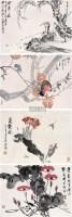 花卉 山水 册页 (十开选四) 设色纸本 -  - 中国书画(二) - 2006年秋季艺术品拍卖会 -收藏网