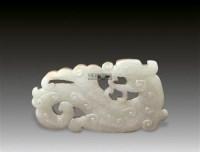 螭龙玉佩 -  - 古董珍玩 - 2011年秋季艺术品拍卖会 -收藏网