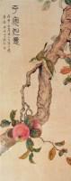 顾韵万事如意  -  - 中国书画 - 北京三千年艺术品拍卖会 -收藏网
