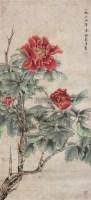 牡丹 立轴 设色纸本 - 俞致贞 - 中国书画 - 2011年春季拍卖会(329期) -收藏网