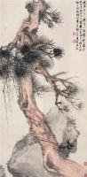 松石图 立轴 设色纸本 - 116862 - 中国近现代书画 - 2006秋季艺术品拍卖会 -收藏网