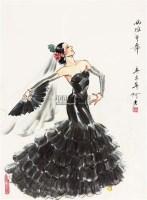 西班牙舞 镜片 纸本 - 4954 - 保真作品专题 - 2011春季书画拍卖会 -收藏网