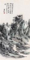 山水 单片 设色纸本 - 116142 - 中国书画(二) - 2006迎春首届大型艺术品拍卖会 -收藏网