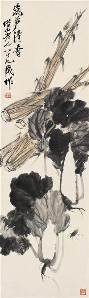 蔬笋清香图 立轴 设色纸本 - 116087 - 中国书画艺术品专场 - 2011年秋季艺术品拍卖会 -收藏网