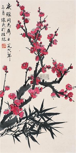 梅竹双清 镜心 设色纸本 - 4588 - 中国书画 - 第55期中国艺术精品拍卖会 -收藏网