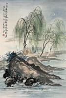 晓风残月 立轴 设色纸本 - 方人定 - 岭南名家书画 - 2007年春季艺术品拍卖会 -收藏网