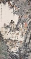 钟馗嫁妹 立轴 设色纸本 -  - 中国书画 - 第53期精品拍卖会 -收藏网