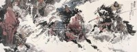 五虎上将图 镜心 设色纸本 - 汪国新 - 中国书画 - 2006秋季艺术精品拍卖会 -收藏网