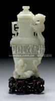 CENTURY A SMALL PALE GREENISH-WHITE JADE -  - 中国瓷器工艺品 - 2007春季艺术品拍卖会 -中国收藏网