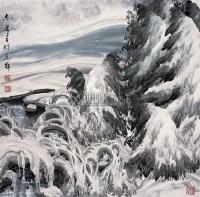 冰雪 立轴 设色纸本 - 119573 - 中国书画 - 第55期中国艺术精品拍卖会 -收藏网