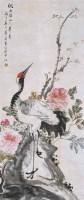 朱梦庐 松鹤 立轴 设色纸本 -  - 中国书画(一) - 2006畅月(55期)拍卖会 -中国收藏网