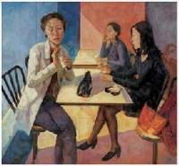远离城市的地方 油彩 布面 - 王岩 - 中国油画及雕塑 - 2007年秋季拍卖会 -收藏网