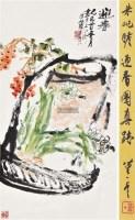 迎春图 立轴 设色纸本 - 朱屺瞻 - 中国书画 - 中原秋韵艺术品拍卖会 -收藏网