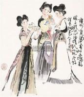 人物 立轴 设色纸本 - 116015 - 中国书画 - 2011年春季艺术品拍卖会 -收藏网