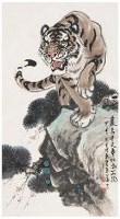 姚少华 虎 立轴 - 姚少华 - 中国书画 - 2007年金秋拍卖会 -收藏网