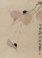 齊白石(1864-1957)貝葉草蟲 -  - 中国书画 - 2008秋季艺术品拍卖会 -收藏网