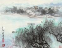山水 镜片 设色纸本 - 4385 - 岭南名家书画 - 2011秋季艺术品拍卖会 -收藏网
