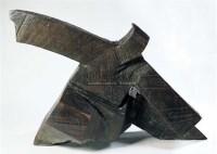 朱铭 1995年作 太极-单鞭下势 - 朱铭 - 二十世纪中国艺术 - 2007春季艺术品拍卖会 -收藏网