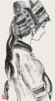 黄胄苗家女 -  - 中国书画 - 北京三千年艺术品拍卖会 -收藏网
