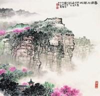 春满石头城 立轴 设色纸本 -  - 中国书画 - 2008太平洋迎春艺术品拍卖会 -收藏网