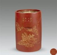 紫砂刻山水笔筒 -  - 中国玉器杂项专场 - 2011首届秋季拍卖会 -收藏网