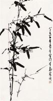 墨竹幽韵 立轴 纸本 - 董寿平 - 中国书画(一) - 2011年春季拍卖会 -收藏网