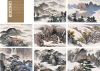 山水 册页 (八开) 设色纸本 - 傅二石 - 中国当代书画 - 2006冬季拍卖会 -收藏网