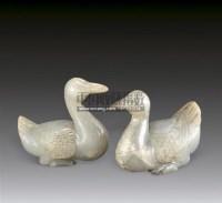玉鸭 (一对) -  - 华艺专场 - 2011年拍卖会 -收藏网