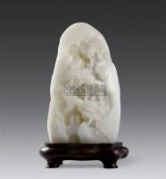 清乾隆 白玉雕松下高士图山子 -  - 瓷器 玉器 书画 杂项 - 2007年秋季拍卖会 -中国收藏网