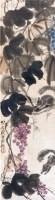 松鼠葡萄图 立轴 纸本 - 116087 - 中国书画(一) - 2011首届秋季艺术品拍卖会 -收藏网