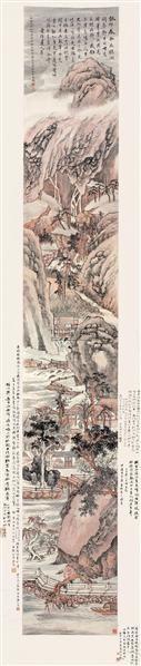 金城 戊申(1908年)作 深山学道 立轴 - 20538 - 中国近现代书画 - 2006秋季拍卖会 -收藏网