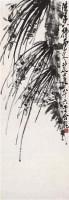兰草图 立轴 水墨纸本 - 萧龙士 - 中国书画 - 第117期月末拍卖会 -收藏网