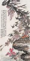 紫藤飞燕 立轴 设色纸本 - 马万里 - 中国书画 - 2006秋季拍卖会 -收藏网